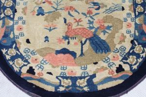 Antique Peking 3.0x5.7