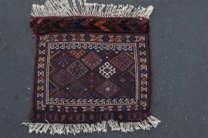 Antique Lori Backhtiar Bag Cover 1'9