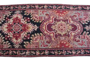 Antique Karabagh 3'8