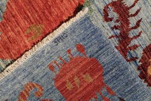Fine Wool Afghani 8'4