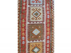 Afghani Kilim 9'6