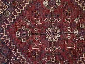 Antique Ghashghaie Bag Face w/silk - 2'4