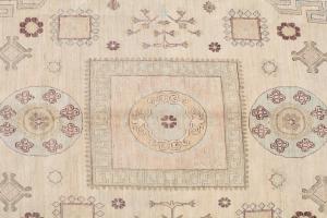 Afghan Rug 8'x9'