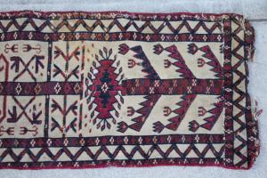 Rare Antique Turkman tentband 1'1