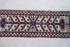 Rare Antique Turkman tentband 1'1
