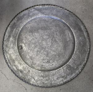 Cooper plate- 23
