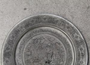 Cooper Plate- 12