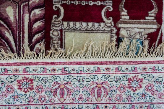 Antique Collectables Lavar Rug Mint  #40 - 2'10