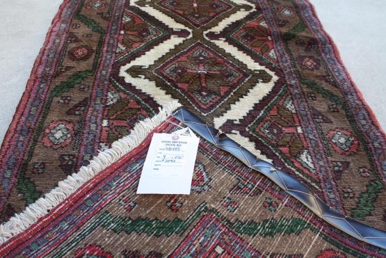 58495 Old Persian Runner