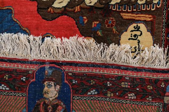 61268 Rare Persian rug - 2.8X3.6