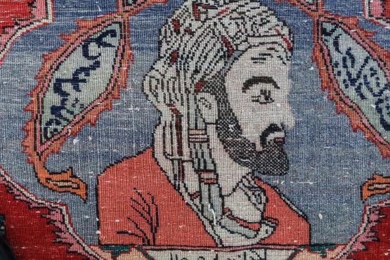 52296 Antique Fine Depicting Ebn Sina